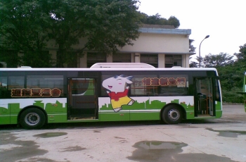Thermo King Bus HVAC applied in The Asian Games, 2010